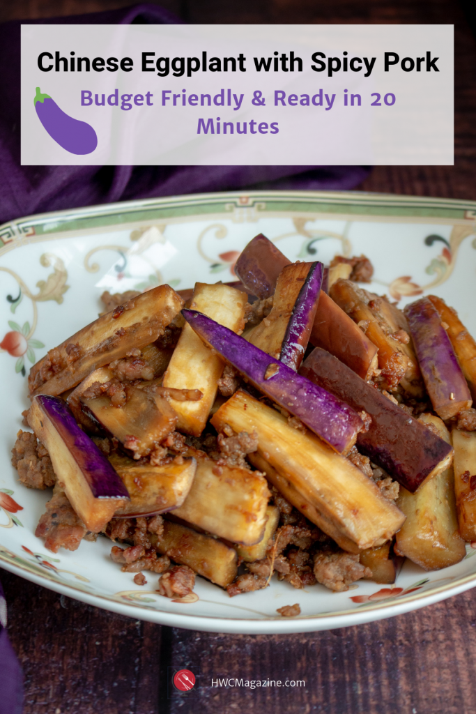 Chinese Eggplant with Spicy Pork is a quick and easy, less than 30 minute recipe that is WAY better than Chinese take out. Budget Friendly and Delicious! #Chinese #stirfry #wok #easryrecipe #asian #eggplant #vegetables #quickandeasy / https://www.hwcmagazine.com