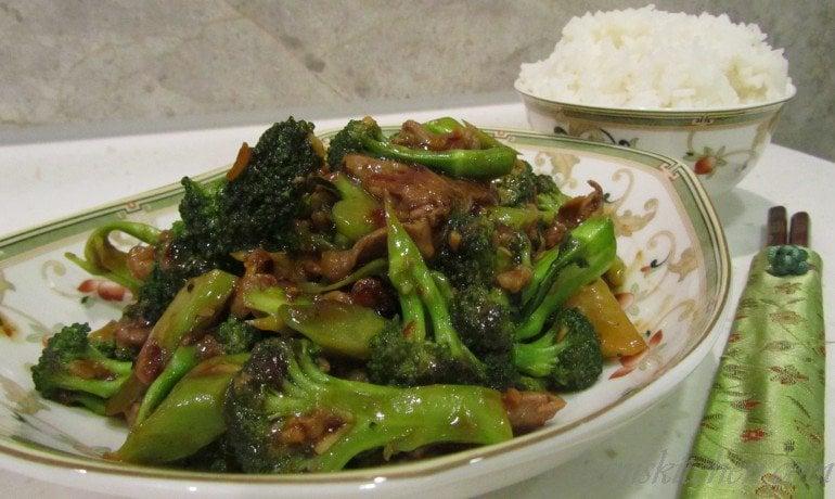 Sichuan Spicy beef