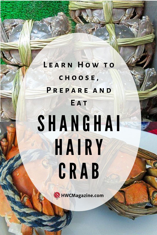 Steamed Shanghai Hairy Crab/ https://www.hwcmagazine.com