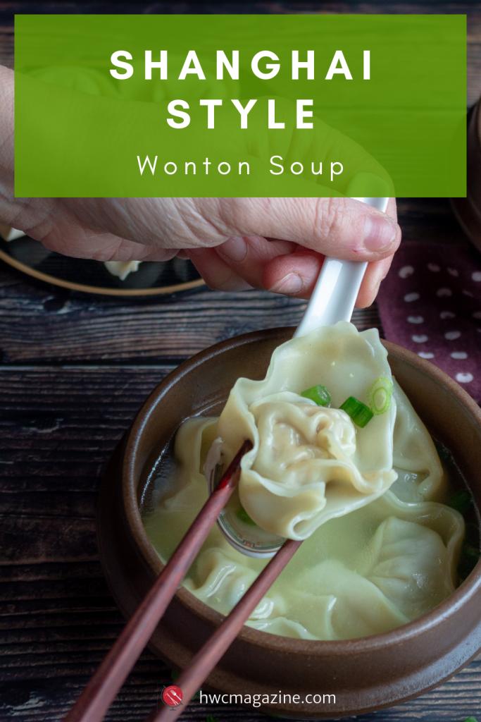Shanghai Wonton Soup / https://www.hwcmagazine.com