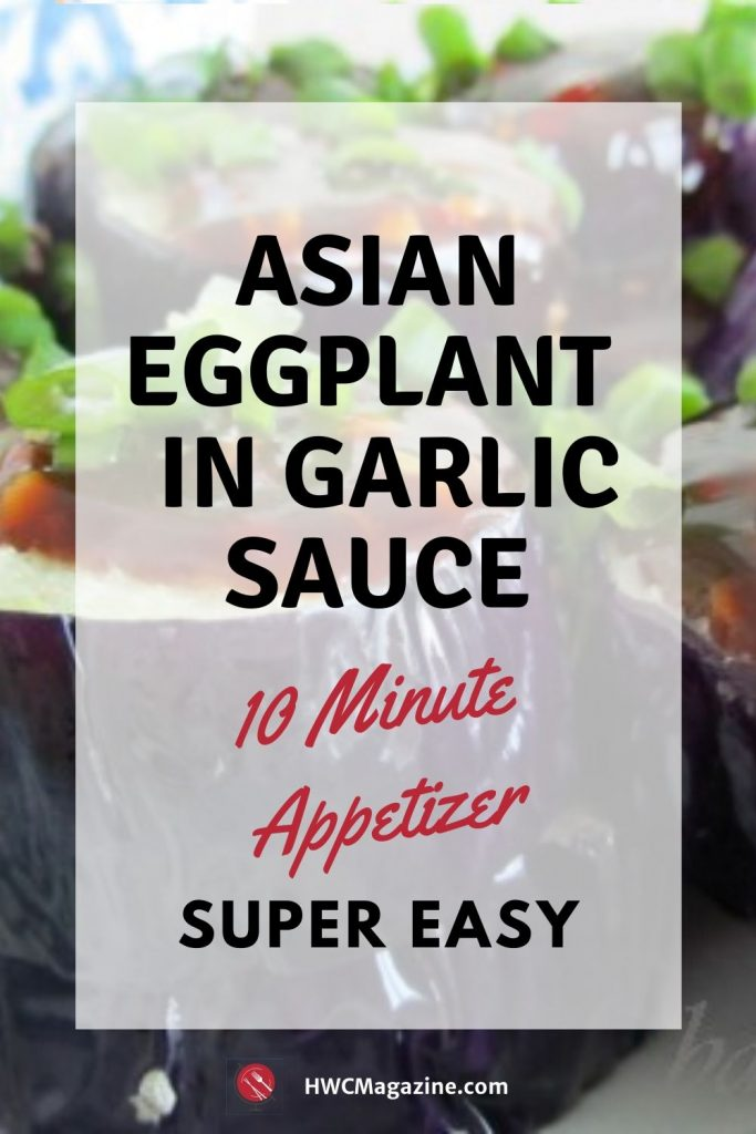 Asian Eggplant in Garlic Sauce / https://www.hwcmagazine.com