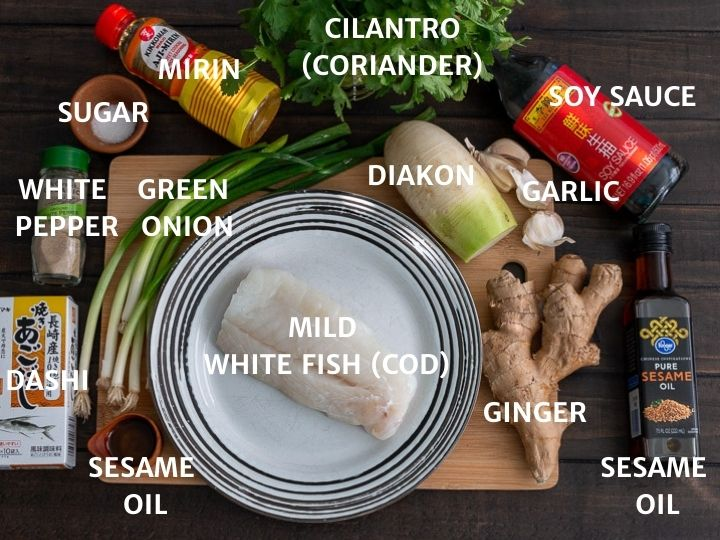Ingredients used to make steamed Asian fusion cod.