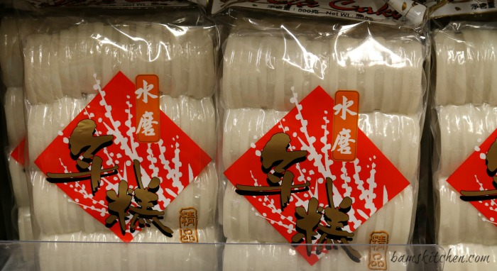 Chinese New Year Sticky Rice Cakes - Healthy World Cuisine