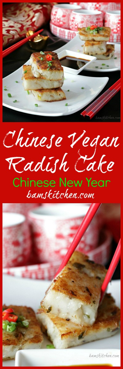 Chinese Vegan Radish Cake / https://www.hwcmagazine.com