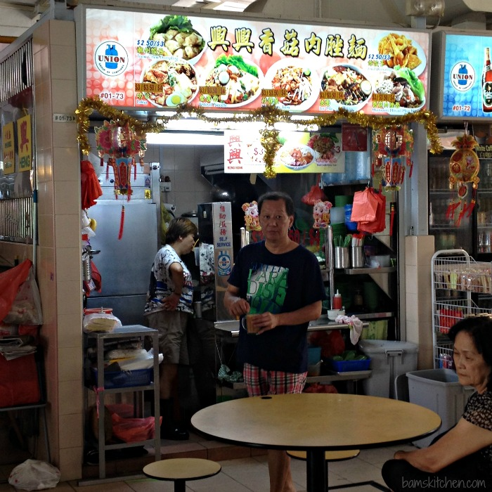 Singapore Hawker Food Stalls/ https://www.hwcmagazine.com