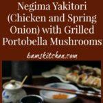Negima Yakitori with Grilled Portobella / https://www.hwcmagazine.com