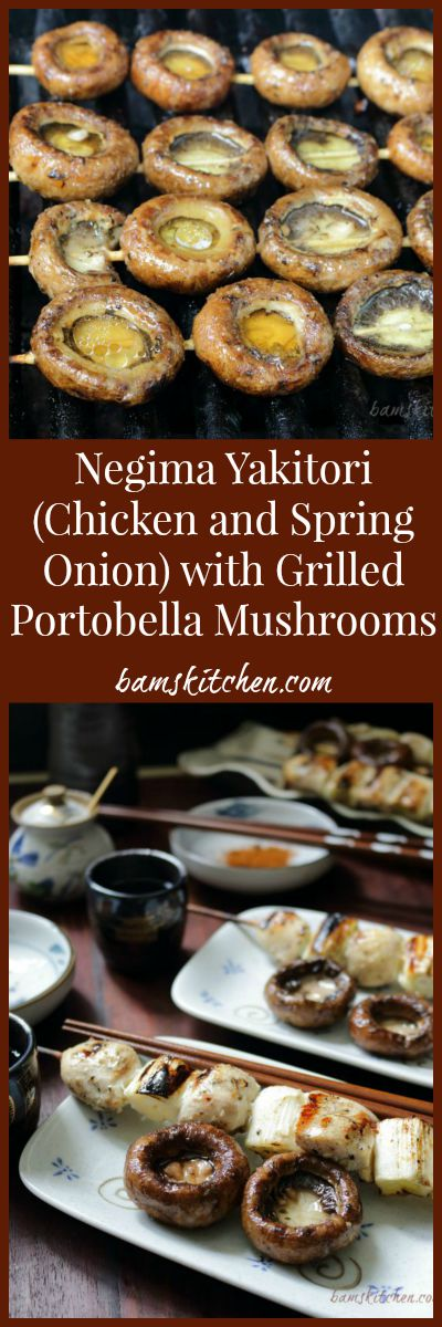Negima Yakitori and Portobella Mushrooms/ https://www.hwcmagazine.com