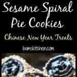 Sesame Spiral Pie Cookies / https://www.hwcmagazine.com