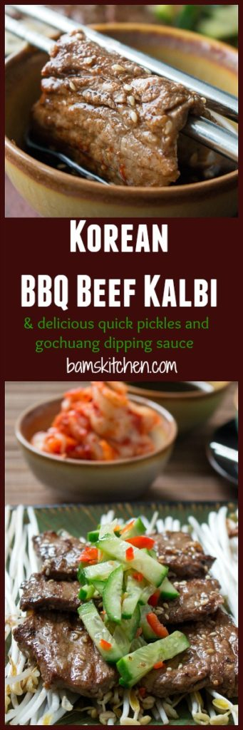 Korean BBQ Beef Kalbi / https://www.hwcmagazine.com