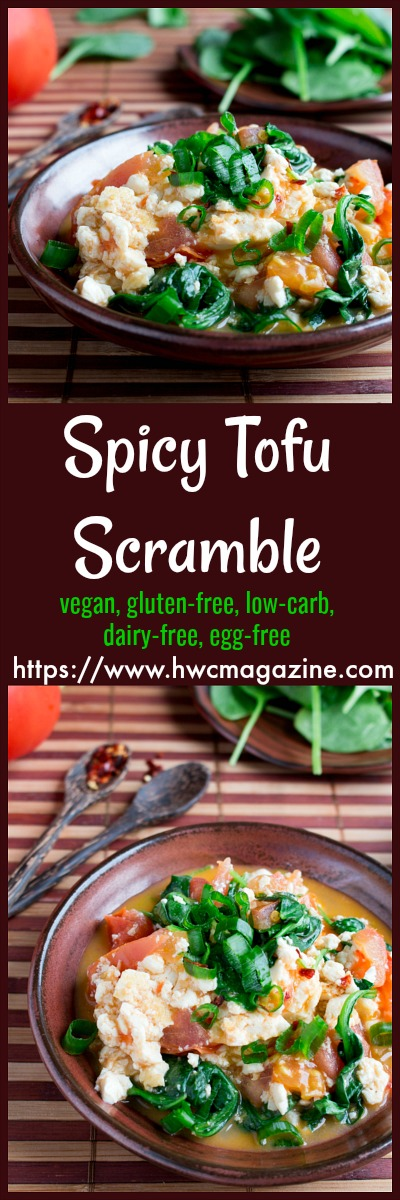 Spicy Tofu Scramble / https://www.hwcmagazine.com