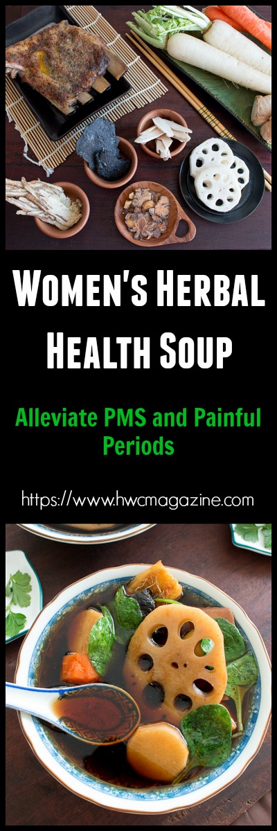 Women's Health Soup / https://www.hwcmagazine.com