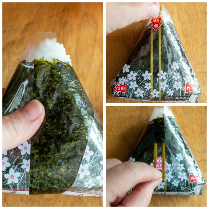 3 simple steps to remove the pre-made onigiri plastic wrap from your onigiri.